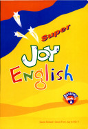 Super Joy English 1            A