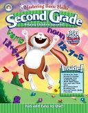 Mastering Basic Skills for Second Grade