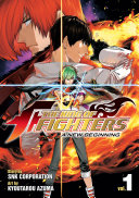 The King of Fighters  A New Beginning Vol  1
