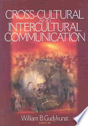 Cross Cultural and Intercultural Communication