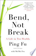 Bend  Not Break