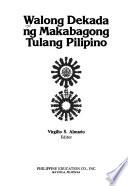 Walong dekada ng makabagong tulang Pilipino