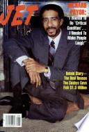 9 фев 1987