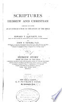 Scriptures Hebrew and Christian  Hebrew story from Creation to the Exile
