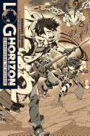 Log Horizon  Vol  10  light novel