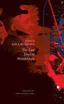 The Last Days of Mandelstam