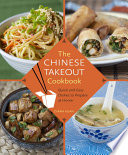 The Chinese Takeout Cookbook Book PDF