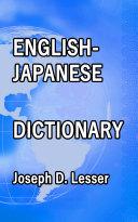 English / Japanese Dictionary Book