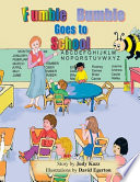 Fumble Bumble Goes to School Book PDF