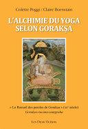 L'alchimie du yoga selon Goraksa Pdf/ePub eBook