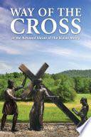 Way of the Cross Pdf/ePub eBook