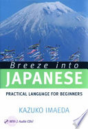 Breeze Into Japanese