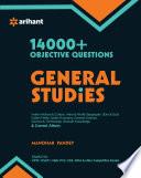 14000 + Objective Questions - General Studies