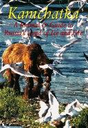 Kamchatka Book