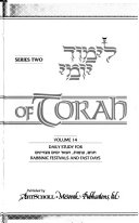 A Daily Dose of Torah  The festivals and days of awe