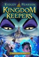 Kingdom Keepers Boxed Set