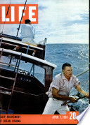 7 Ապրիլ 1961