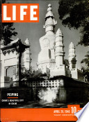 Read Online LIFE For Free