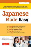 Japanese Made Easy