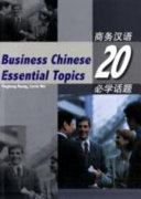 Business Chinese 20 Essential Topics