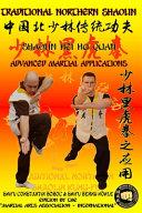 Shaolin Hei Hu Quan   Advanced Martial Applications