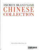 Favorite Brand Name Chinese Collection