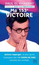 Ma 153e victoire Pdf/ePub eBook