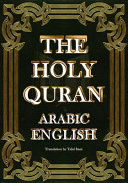 The Holy Quran Arabic English