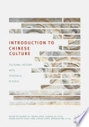 Introduction to Chinese Culture