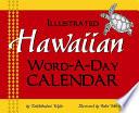 Hawaiian Word-A-Day Calendar