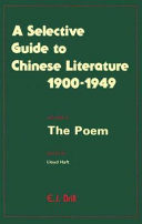 A Selective Guide to Chinese Literature  1900 1949