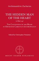 The HIdden Man of the Heart
