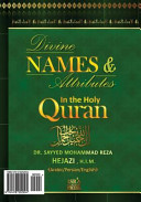 Divine Names and Attributes in the Holy Quran