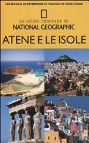 Guida Turistica Atene e le isole Immagine Copertina