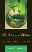 Oil Supply Crisis