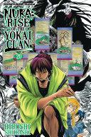 Nura: Rise of the Yokai Clan, Vol. 20