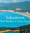 Pdf Volunteers
