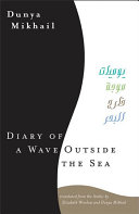 Pdf Diary of a Wave Outside the Sea