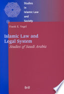 Islamic Law And The Legal System Of Saud