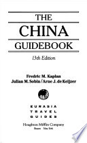 The China Guidebook 1993-94