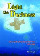 Light the Darkness ebook