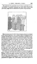الصفحة 583