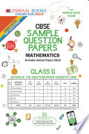 Oswaal CBSE Sample Question Papers Class 11 Mathematics (For March 2019 Exam)