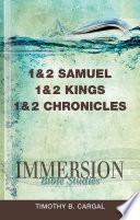 Immersion Bible Studies 1 2 Samuel 1 2 Kings 1 2 Chronicles