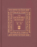 The Anchor Yale Bible Dictionary: K-N
