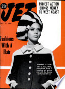 12 дек 1968