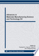 Advances in Materials Manufacturing Science and Technology XV Book
