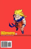 Dbzeroverse Volume 3 (Dragon Ball Zeroverse)
