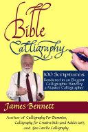 Bible Calligraphy   100 Scriptures