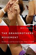 The Grandmothers  Movement
